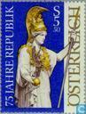 Postage Stamps - Austria [AUT] - Austria 75 years