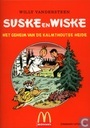 Comic Books - Willy and Wanda - Het geheim van de Kalmthoutse Heide