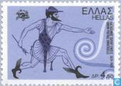 Postage Stamps - Greece - 100 years of UPU