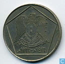Syria 5 pounds 1996