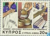 Timbres-poste - Chypre [CYP] - Artisanat