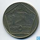 Munten - Syrië - Syrië 5 pond 1996