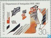 Postage Stamps - Cyprus [CYP] - Archaeological Museum