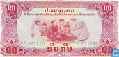 Bankbiljetten - Pathet Lao Government - Laos 10 Kip