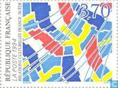 Briefmarken - Frankreich [FRA] - Kulturelle Beziehungen mit Schweden