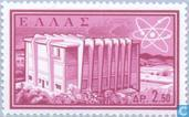 Postage Stamps - Greece - Nuclear research