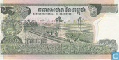 Banknotes - Cambodia - 1973 ND Issue - Cambodia 500 Riels ND (1975)