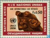 Postage Stamps - United Nations - Geneva - Refugee Aid