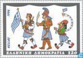 Briefmarken - Griechenland - Kultur