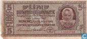 Oekraïne 5 Karbowanez 1942