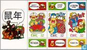 Postage Stamps - Ireland - Cartoons