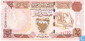 Bankbiljetten - Authorization 23/1973; 1996 ND Issue - Bahrein 1/2 Dinar 1996