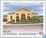 Briefmarken - Griechenland - Hood Provinz Städte