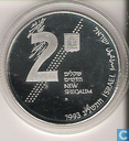 "Israel 2 New sheqalim 1993 ""Revolt and Heroism"""
