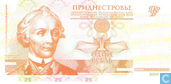 Banknotes - Transnistria - 2000-2014 Issue - Transnistria 1 Ruble 2000