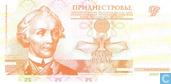 Transnistria 1 Ruble 2000