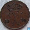 Pays-Bas 1 cent 1824