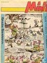 Comics - Minitoe  (Illustrierte) - 1992 nummer  10/03