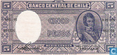 Chili 5 Pesos = ½ Condor ND (1958-59)