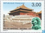 Timbres-poste - France [FRA] - Patrimoine culturel franco-chinois
