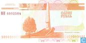 Bankbiljetten - Banka Nistriana - Transnistrië 1 Roebel