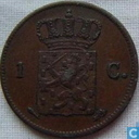 Coins - the Netherlands - Netherlands 1 cent 1824