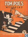 1951 nummer 17
