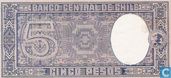 Banknotes - Chile - 1958-59 ND Issue - Chile 5 Pesos = ½ Condor ND (1958-59)
