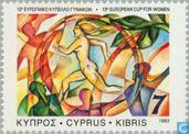 Postage Stamps - Cyprus [CYP] - Light Athletics Championships
