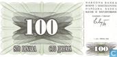 Bosnia Herzegovina 100 Dinara