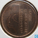 Coins - the Netherlands - Netherlands 5 cents 1994
