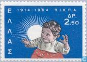 Postage Stamps - Greece - 50 years of PIKPA