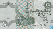 Bankbiljetten - Central Bank of Egypt - Egypte 25 Piastres