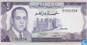 Banknotes - Morocco - 1970-1985 Issue - Morocco 5 Dirhams 1970
