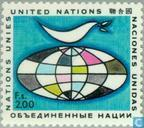 Briefmarken - Vereinte Nationen - Genf - Symbole UNO