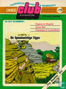 Comic Books - Groene Kozak, De - De spookachtige tijger