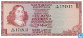 South Africa 1 Rand (Afrikaans)