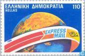 Postage Stamps - Greece - New postal services