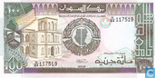 Banknotes - Sudan - 1987-1990 Issue - Sudan 100 Pounds 1989