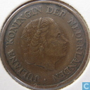 Coins - the Netherlands - Netherlands 5 cent 1951