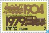 Spoorweg Piräus - Athene 1904-1979