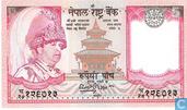 Billets de banque - Central Bank of Nepal - Népal 5 Roupies