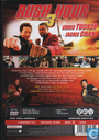 DVD / Video / Blu-ray - DVD - Rush Hour 3