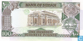 Banknotes - Bank of Sudan - Sudan 100 pounds