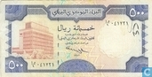 Banknoten  - Central Bank of Yemen - Jemen 500 Rial
