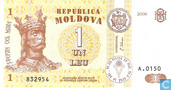 Billets de banque - Moldavie - 1992-2015 Issue - Moldavie 1 Leu 2006