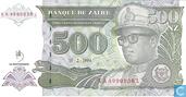 Banknotes - Banque du Zaïre - Zaire 500 Nouveaux Zaires