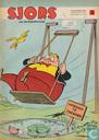 Comic Books - Robot Archie - 1967 nummer  36
