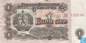 Billets de banque - Bulgarie - 1962 Issue - Bulgarie 1 Lev 1962
