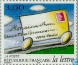 Postage Stamps - France [FRA] - A letter on travel